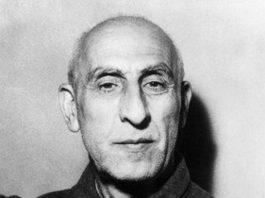 Política recente do Irã, Mohammad Mossadegh, ditadura